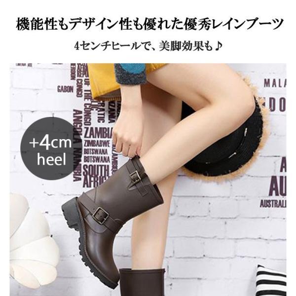 エンジニアブーツ風レインブーツ /サイズSS〜LL/23cm〜25cm/レインブーツ/レディース/防水/撥水/長靴|classical|06