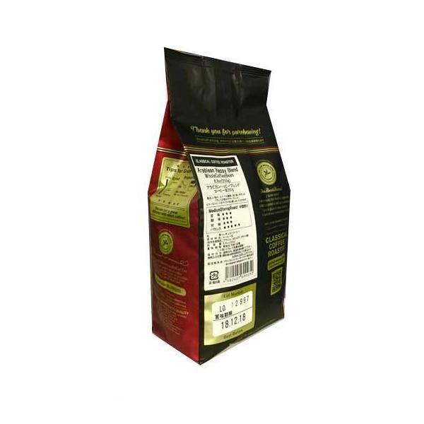コーヒー 珈琲 コーヒー豆 プレミアム ブレンド コーヒー 250g 8,8oz 豆 or 挽|classicalcoffee|03