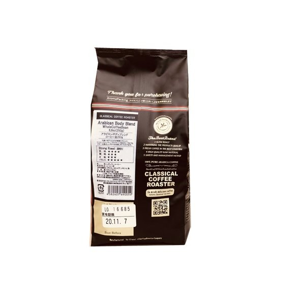 コーヒー 珈琲 ブラジルサントス ディープストロングロースト シングルオリジン コーヒー豆 8.8oz 250g 豆 or 挽|classicalcoffee|03