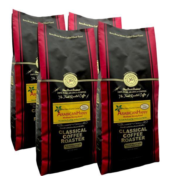 コーヒー 珈琲 コーヒー豆 アラビカンハッピー ブレンド 2kg 1.1lb 500g 4個セット 豆 のまま|classicalcoffee