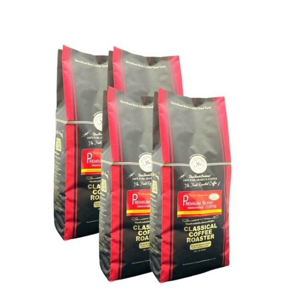 コーヒー 珈琲 コーヒー豆 2kg プレミアム ブレンド コーヒー 1.1lb 500g 4個セット 豆 or 挽|classicalcoffee