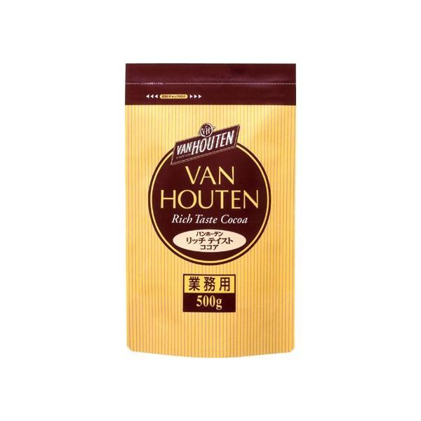 バンホーテン VAN HOUTEN リッチテイスト ココア 500g ( 調整ココア ) 【 5000円お買い物 送料無料 】 classicalcoffee
