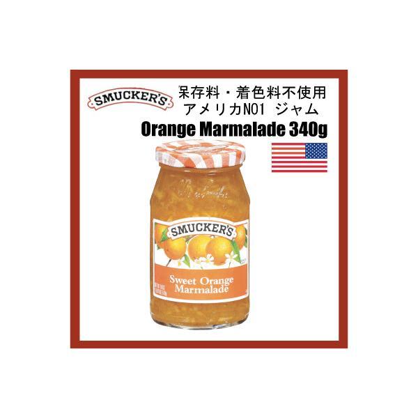 スマッカーズ SUMACKER'S オレンジマーマレード 340g