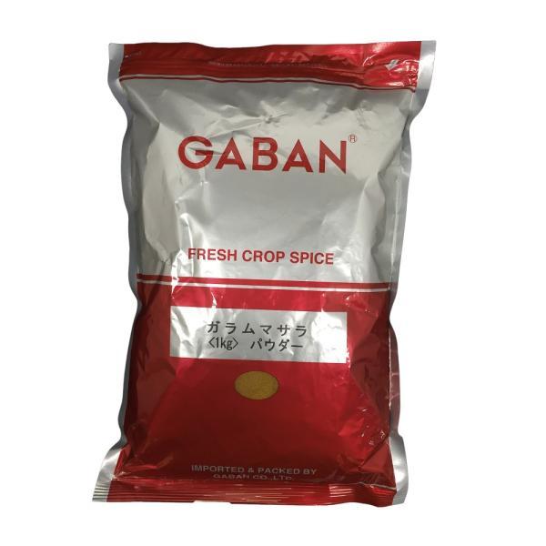 GABAN ギャバン ガラムマサラ(パウダー) 1kg