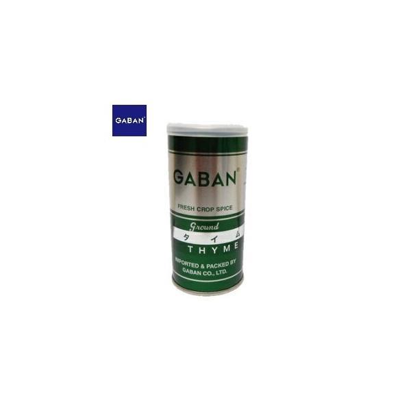 GABAN ギャバン タイム パウダー 250g 缶