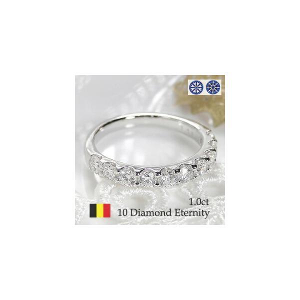 ダイヤモンド ダイヤモンドリング エタニティリング ハートアンドキューピッド H&Cダイヤモンド  プラチナ950