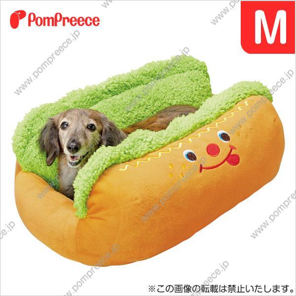 ホットドッグベッド(5725)【M】ポンポリース (ペット用 小型犬 カドラー ベッド) キャラクターカドラー