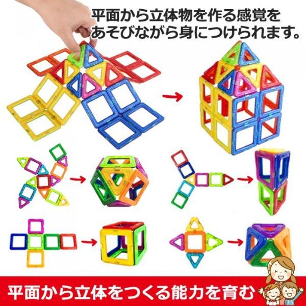 磁石 おもちゃ 107ピース ブロック 知育玩具 積み木 マグネット 立体パズル 創造力 MAGROCK|clea|04