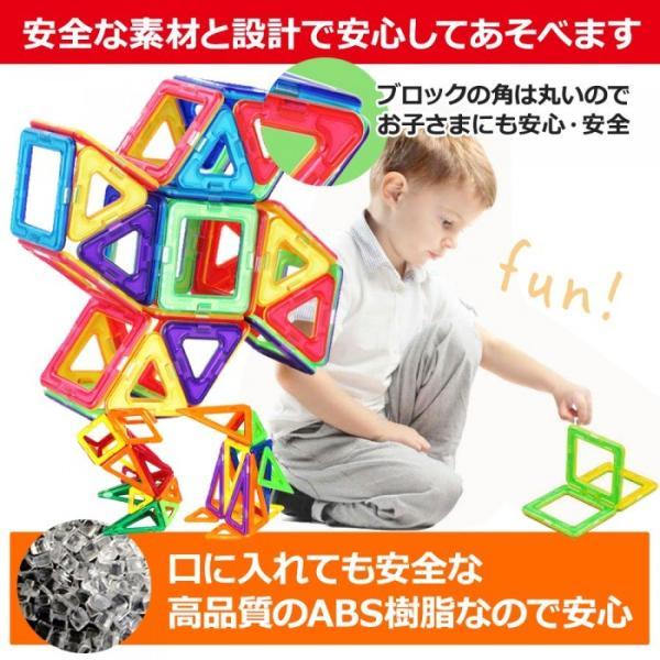 磁石 おもちゃ 107ピース ブロック 知育玩具 積み木 マグネット 立体パズル 創造力 MAGROCK|clea|05