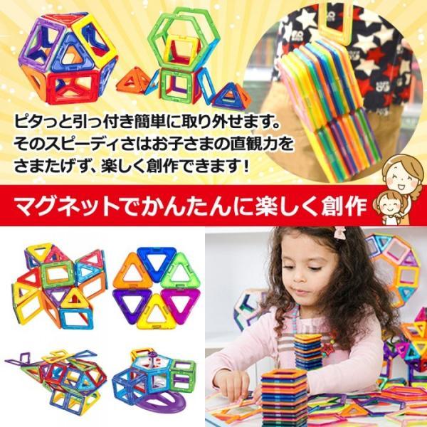 磁石 おもちゃ 107ピース ブロック 知育玩具 積み木 マグネット 立体パズル 創造力 MAGROCK|clea|06
