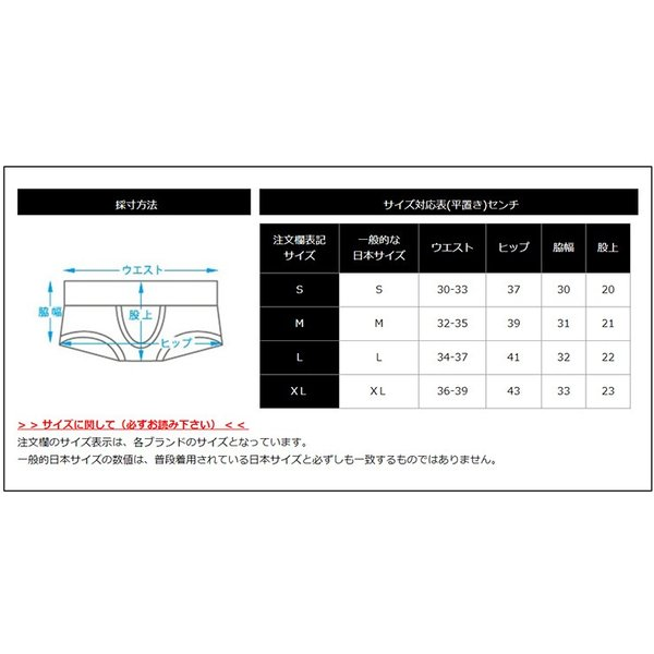 GX3/ジーバイスリー DENIMIX Premium オープンポーチ ワイルド ボクサーパンツ|cleaclea|14