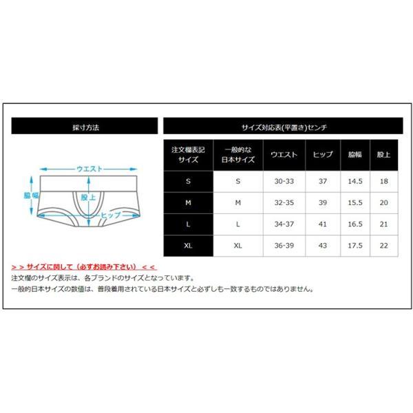 3枚パンツセット GX3/ジーバイスリー NEON シームレス ボクサーパンツ|cleaclea|15
