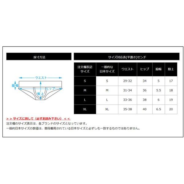 GX3/ジーバイスリー NEON サイドストリング Vビキニ|cleaclea|13