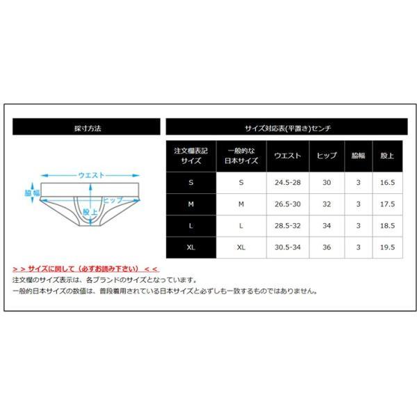 3枚パンツセット GX3/ジーバイスリー NEON アーミー ウルトラVビキニ|cleaclea|14