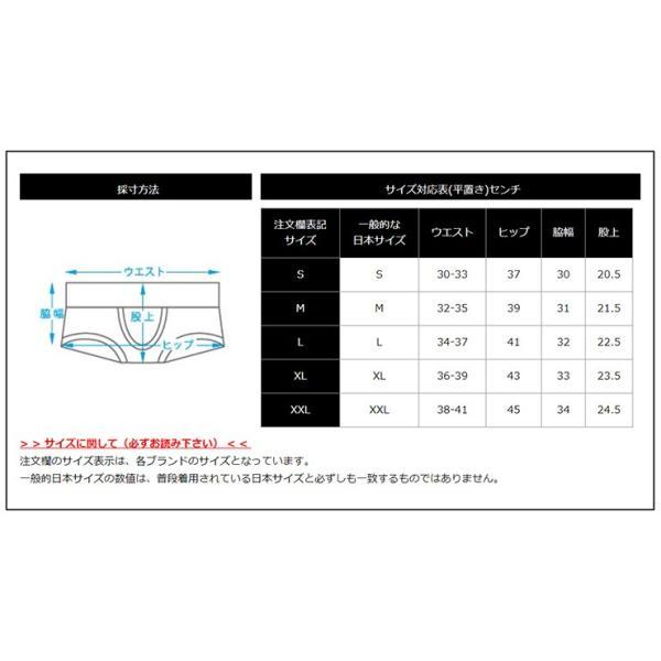 3枚パンツセット GX3/ジーバイスリー SUPER PRINT ロングボクサーパンツ|cleaclea|13