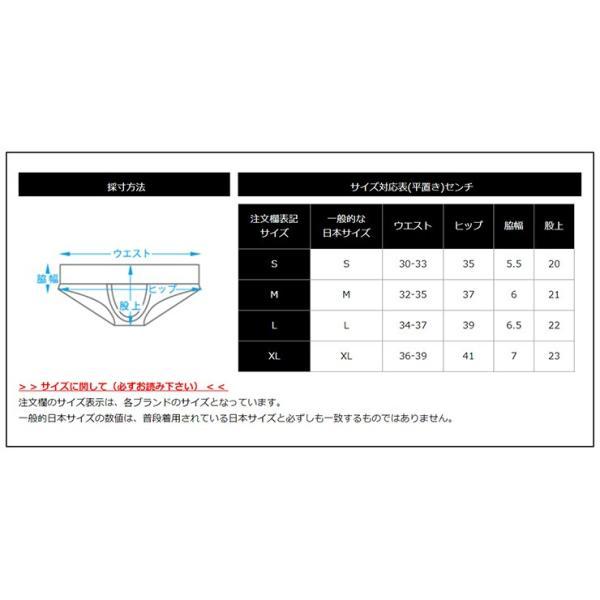 3枚パンツセット GX3/ジーバイスリー SUPER PRINT ブリーフパンツ|cleaclea|13