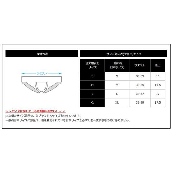 GX3/ジーバイスリー SUPER PRINT アニマル ジョックストラップ|cleaclea|12