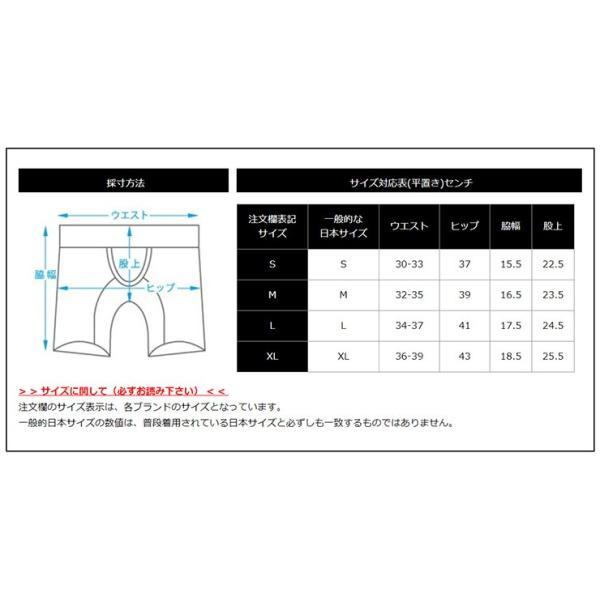 GX3/ジーバイスリー SUPER PRINT スーパートランクス|cleaclea|14