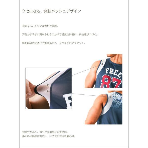 GX3/ジーバイスリー WEAR SUPER PRINT ナンバリング ノースリーブ|cleaclea|12