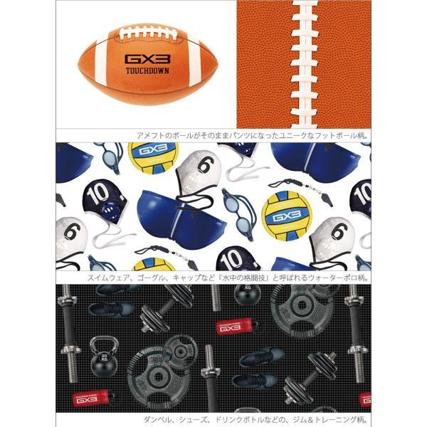 3枚パンツセット GX3/ジーバイスリー SUPER PRINT スポーツギア ボクサーパンツ|cleaclea|12