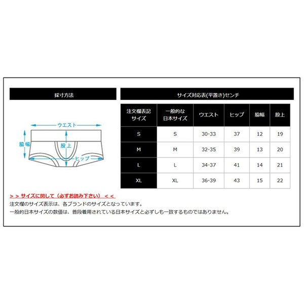 3枚パンツセット GX3/ジーバイスリー SUPER PRINT スポーツギア ボクサーパンツ|cleaclea|14