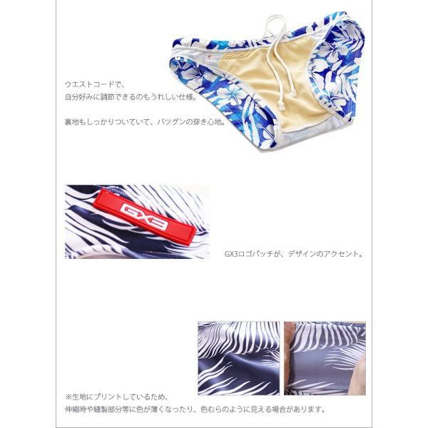 GX3/ジーバイスリー ボタニカル ビキニ スイムウェア|cleaclea|11
