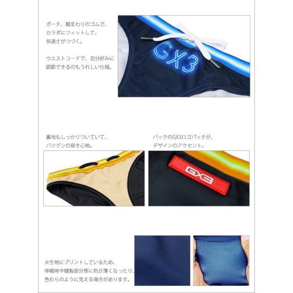 GX3/ジーバイスリー ネオン スイムウェア|cleaclea|11
