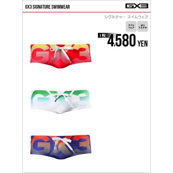 GX3/ジーバイスリー シグネチャー スイムウェア|cleaclea|03