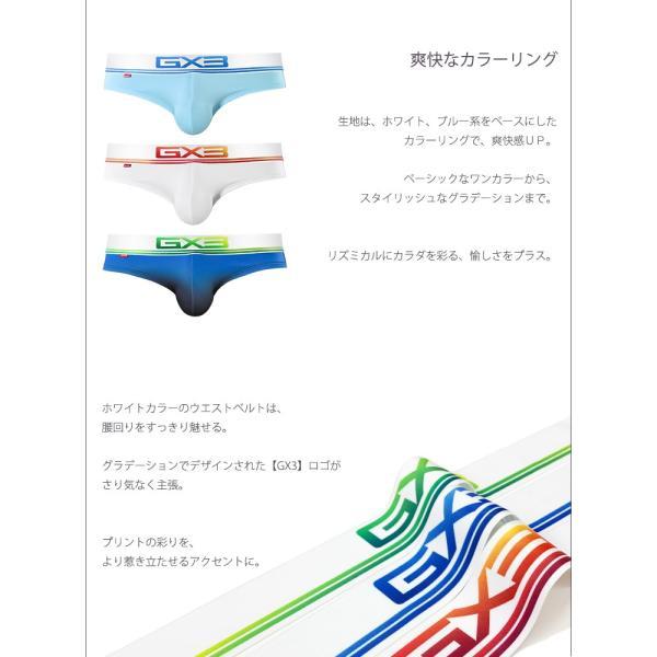 3枚パンツセット GX3/ジーバイスリー SUPER SOFT スタンダード ブリーフパンツ|cleaclea|11