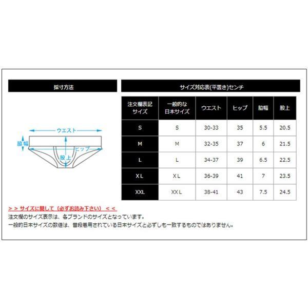 3枚パンツセット GX3/ジーバイスリー SUPER SOFT スタンダード ブリーフパンツ|cleaclea|13