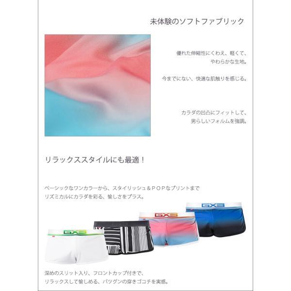 GX3/ジーバイスリー SUPER SOFT スーパートランクス|cleaclea|16