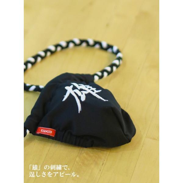 GX3/ジーバイスリー 褌-FUNDOSHI- SUPER SOFT cleaclea 02