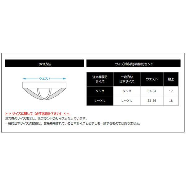 GX3/ジーバイスリー 褌-FUNDOSHI- SUPER SOFT cleaclea 11