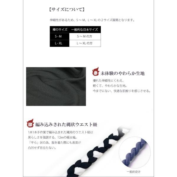 GX3/ジーバイスリー 褌-FUNDOSHI- SUPER SOFT cleaclea 10