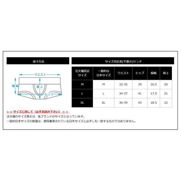 5枚パンツセット GX3/ジーバイスリー SPORTS air ナンバリング ボクサーパンツ|cleaclea|20