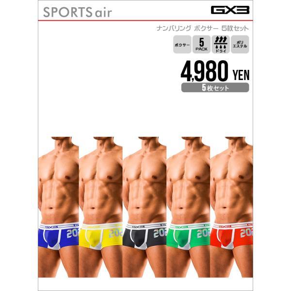 5枚パンツセット GX3/ジーバイスリー SPORTS air ナンバリング ボクサーパンツ|cleaclea|03
