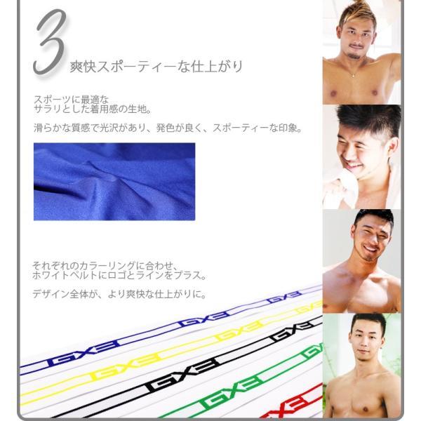 5枚パンツセット GX3/ジーバイスリー SPORTS air ナンバリング ボクサーパンツ|cleaclea|07