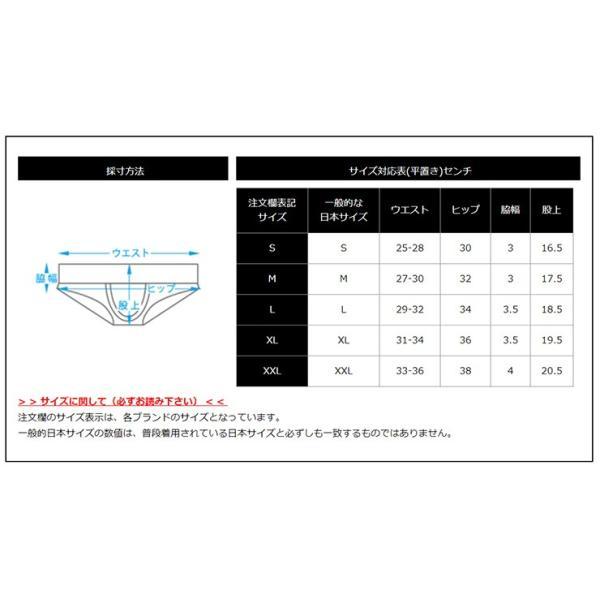 3枚パンツセット GX3/ジーバイスリー SPORTS air ヘキサゴン ウルトラVビキニ|cleaclea|13