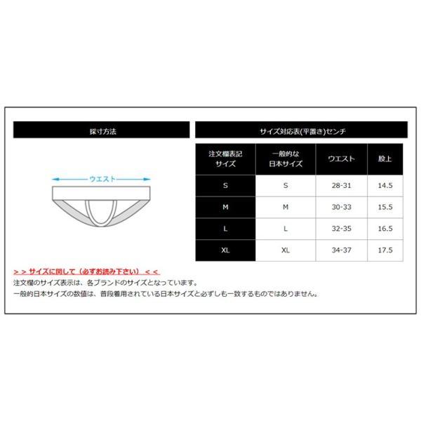 GX3/ジーバイスリー SPORTS air 2-WAY ジョックストラップ|cleaclea|16