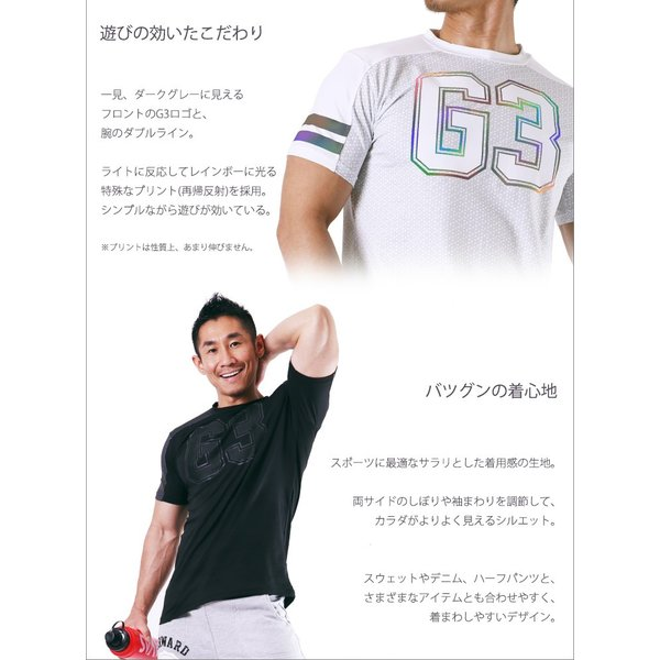 GX3/ジーバイスリー SPORTS air ロゴ Tシャツ|cleaclea|16