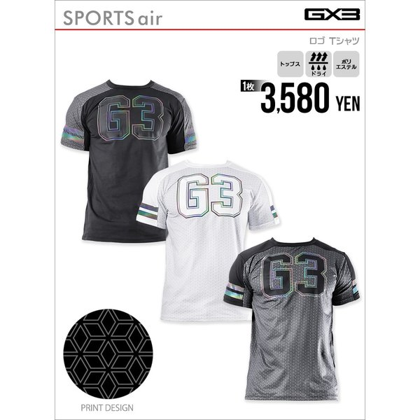 GX3/ジーバイスリー SPORTS air ロゴ Tシャツ|cleaclea|03