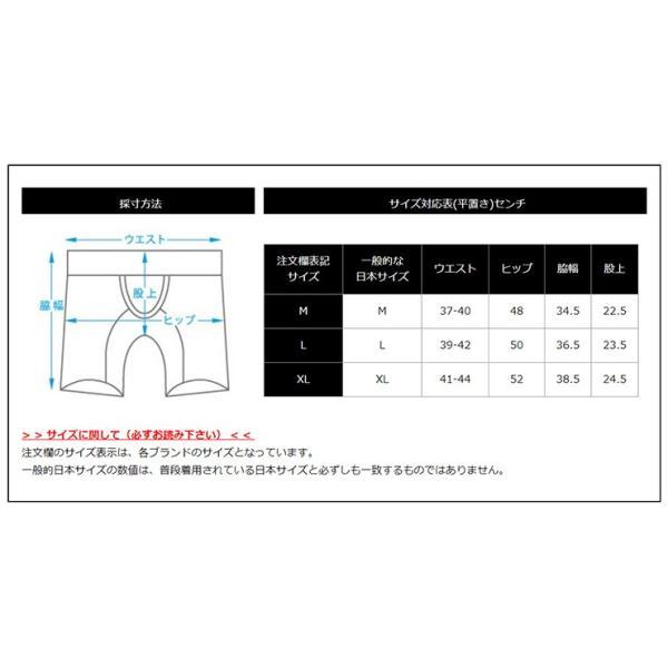 GX3/ジーバイスリー SPORTS air ジムショートパンツ|cleaclea|14