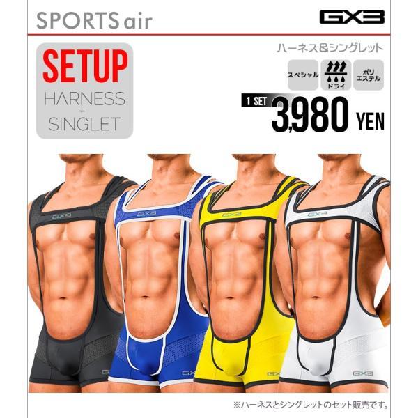 GX3/ジーバイスリー SPORTS air ハーネス&シングレット|cleaclea|03