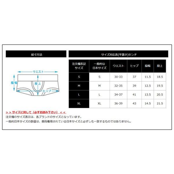 2枚パンツセット GX3/ジーバイスリー SPORTS air ライン ボクサーパンツ|cleaclea|14