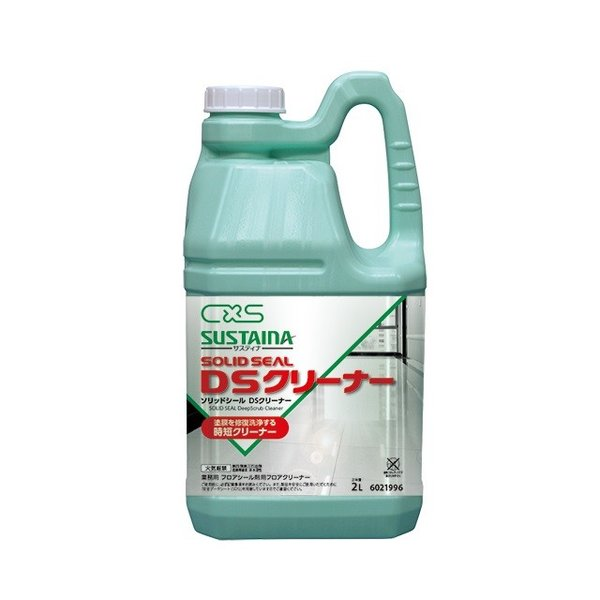 C×S シーバイエス サスティナ ソリッドシール DSクリーナー 2L×4本【業務用 サスティナ ソリッドシール専用定期清掃洗浄剤】|clean-clean-y