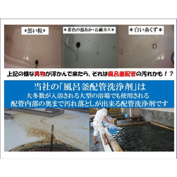 心温まる いぃ〜湯だな♪お風呂ギフト cleanbuyshop 03