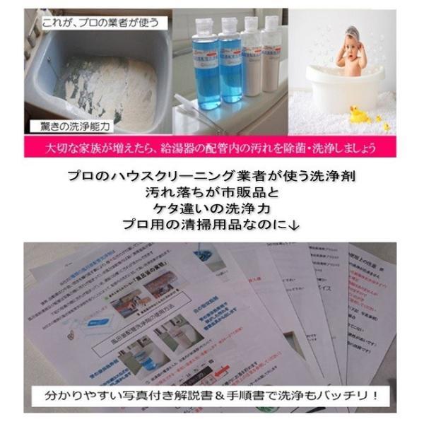 心温まる いぃ〜湯だな♪お風呂ギフト cleanbuyshop 04