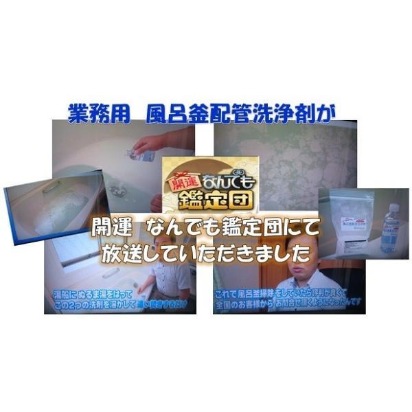 心温まる いぃ〜湯だな♪お風呂ギフト cleanbuyshop 05
