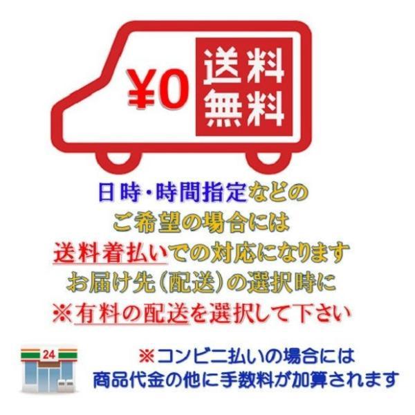 心温まる いぃ〜湯だな♪お風呂ギフト cleanbuyshop 06