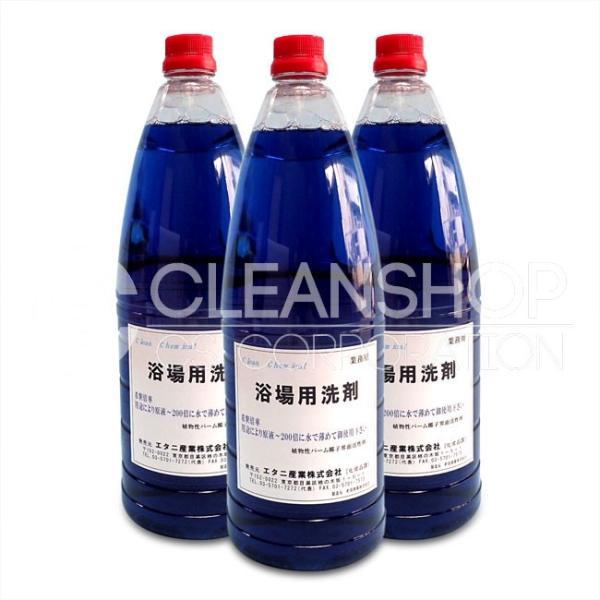 浴場用汎用洗剤(1.8L 3本)